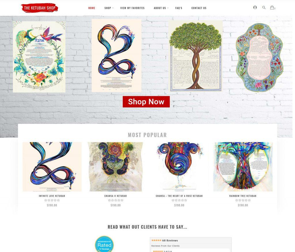 The Ketubah Shop - Wordpress development