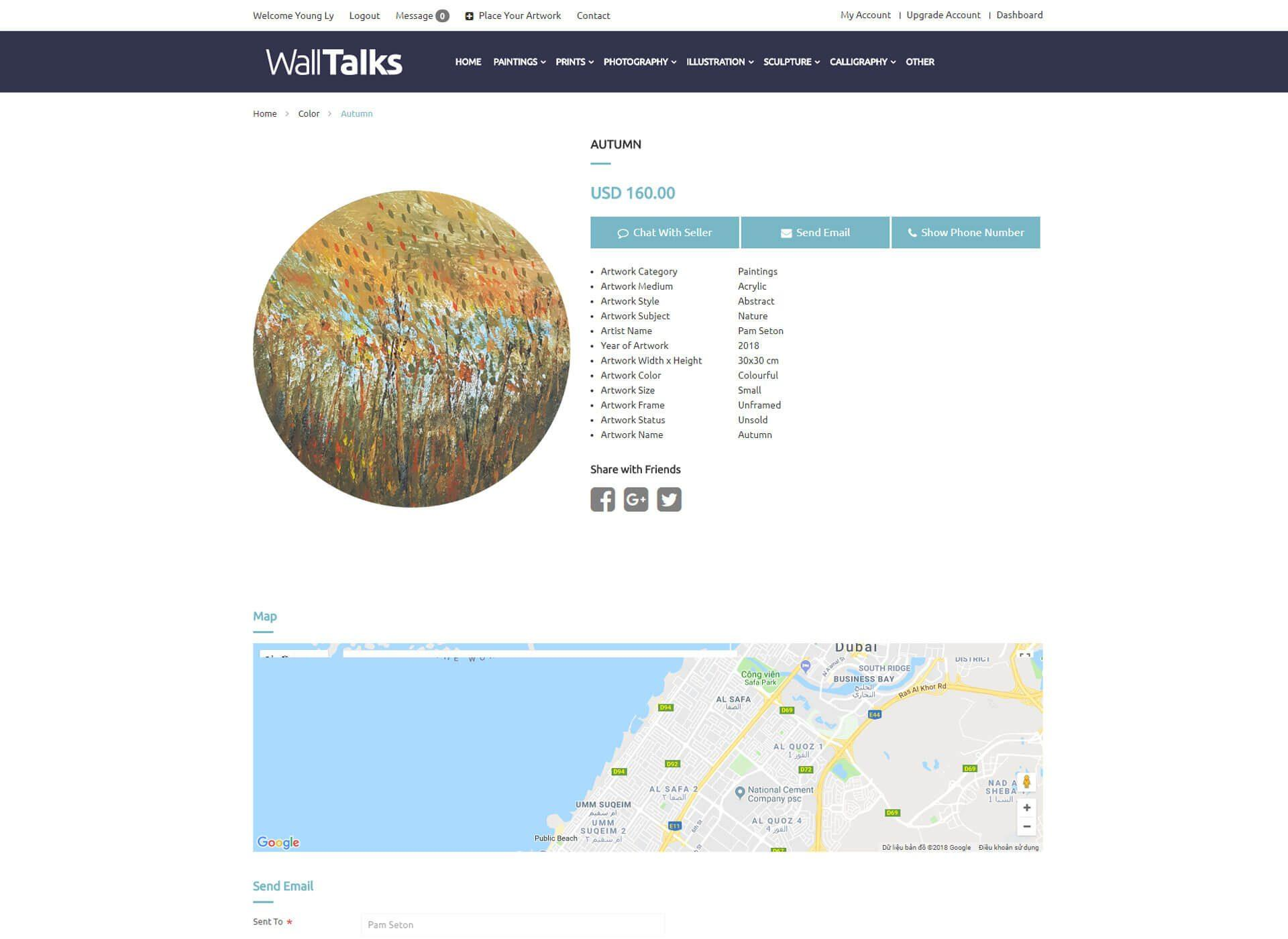 walltalk_product